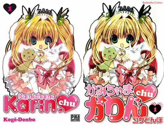 Peu de changement pour la couverture entre la version originale japonaise et l'édition française de PIKA. © Kamichama Karin Chu Kogé-Donbo/Kodansha ltd