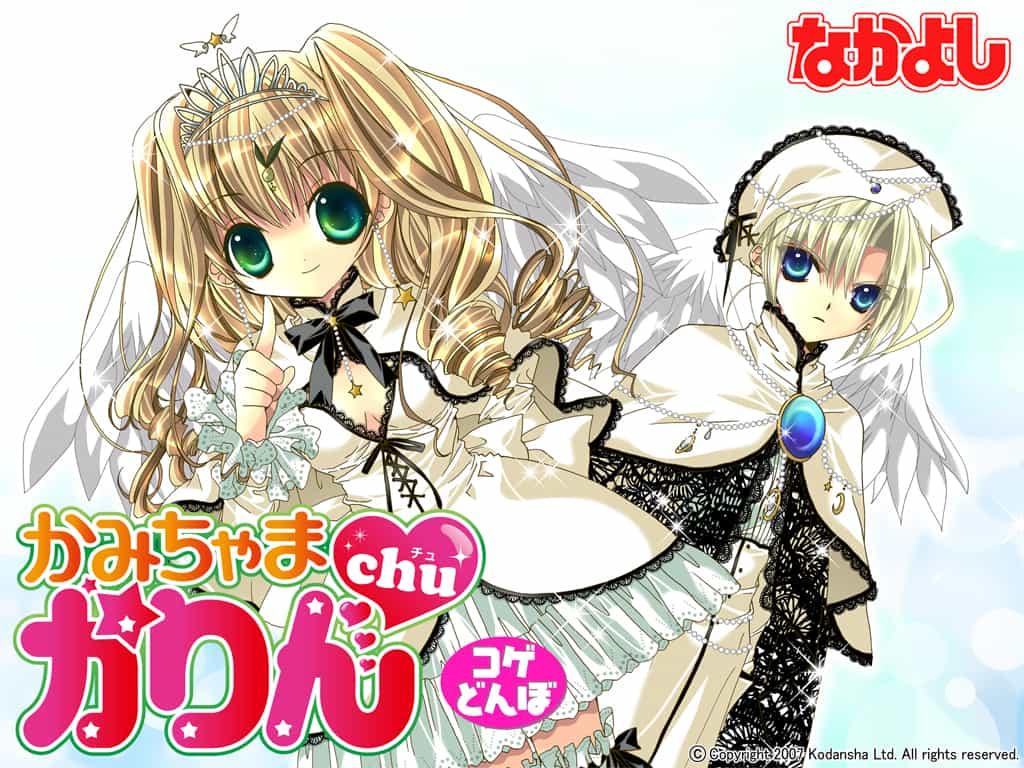 Kamichama Karin 0002