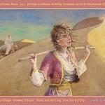 carte , vink , Voeux+2012