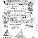 Une des pages du Nécronomicon.