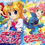 Kilala-Princess-and-more