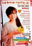 http://bdzoom.com/wp-content/uploads/2012/03/recettes-de-shiori.jpg