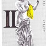 themae-romae-2-jp