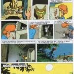 Les cinq pages de « La Chapelle aux chats », publiées dans le n°2295 de Spirou, daté du 8 avril 1982.