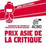 Communique¦ü-Se¦ülection-Asie-ACBD-2012-6