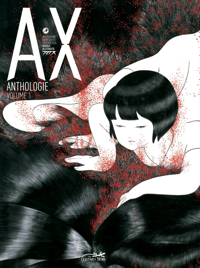 ax-anthologie-1-lezard-noir