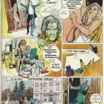 Page parue dans le n°100 de Circus, en août 1986.