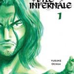 Ile_infernale_jaquette_front_web