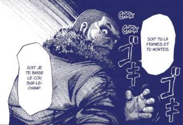 komikku-cou