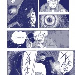 legrandpelican-monstre