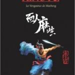 Masheng
