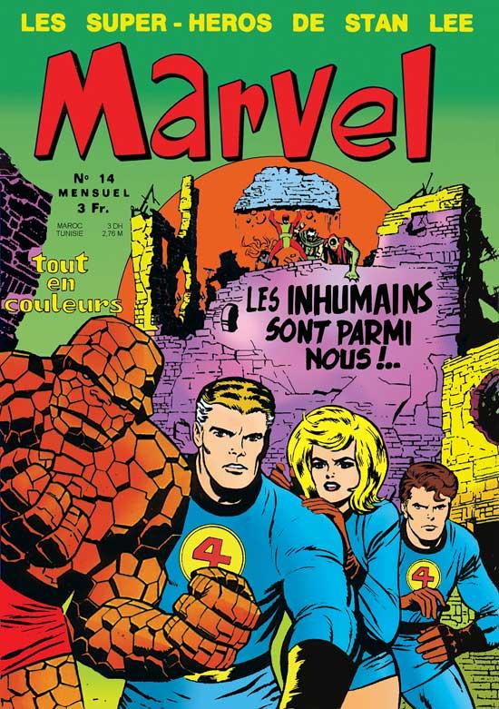 Le Marvel n°14, annoncé mais jamais sorti, car tué par la loi du 16 juillet 1949...