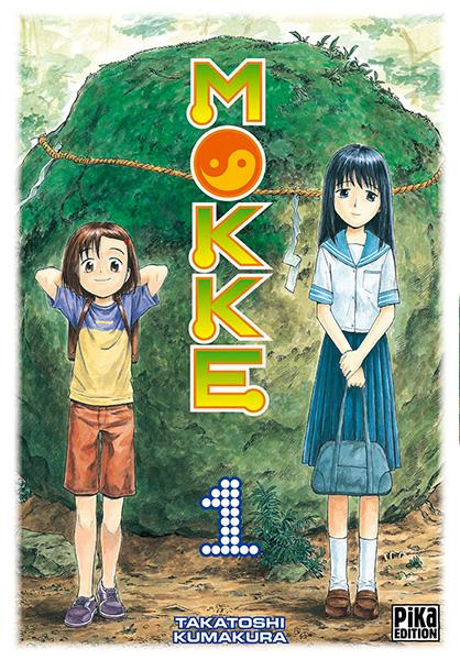 Mokke-T1