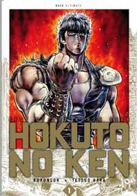 hokuto-no-ken-deluxe