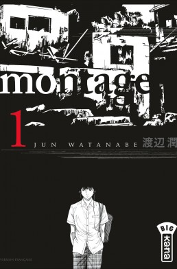 montage-kana-Watanabe-Jun