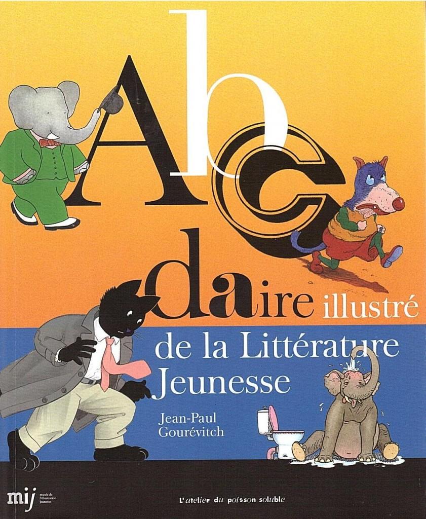 Abécédaire illustré de la littérature de jeunesse couverture