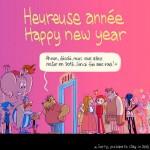 benoit feroumont , voeux happy2014