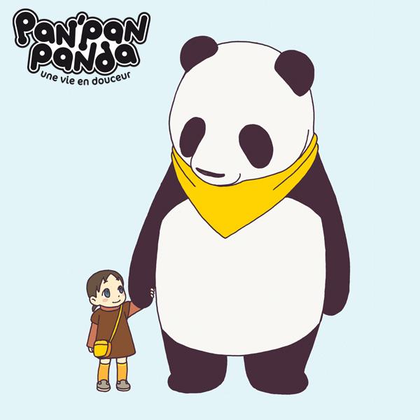 nobinobi_PanPanPanda01_04