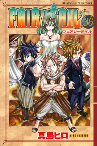 Fairy Tail36