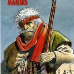 Affiche pour le festival de Mamers, en 1995.