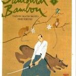 Samourai-bambou