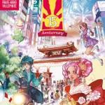 La nouvelle affiche réalisée par Aurore pour l'édition 2014 de Japan-Expo.