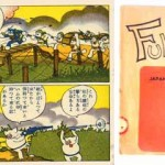 norakuro-Fuku-San-book