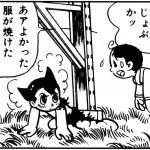 Ken'ichi, le jeune héros de «La Nouvelle île au trésor» ferra quelques apparitions dans les mangas de Tezuka, comme ici, en compagnie d'Astro le petit robot dans la série « Atom Cat».