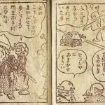 tezuka-samourai
