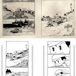 tezuka-shintakarajima1947-1984-ouverture