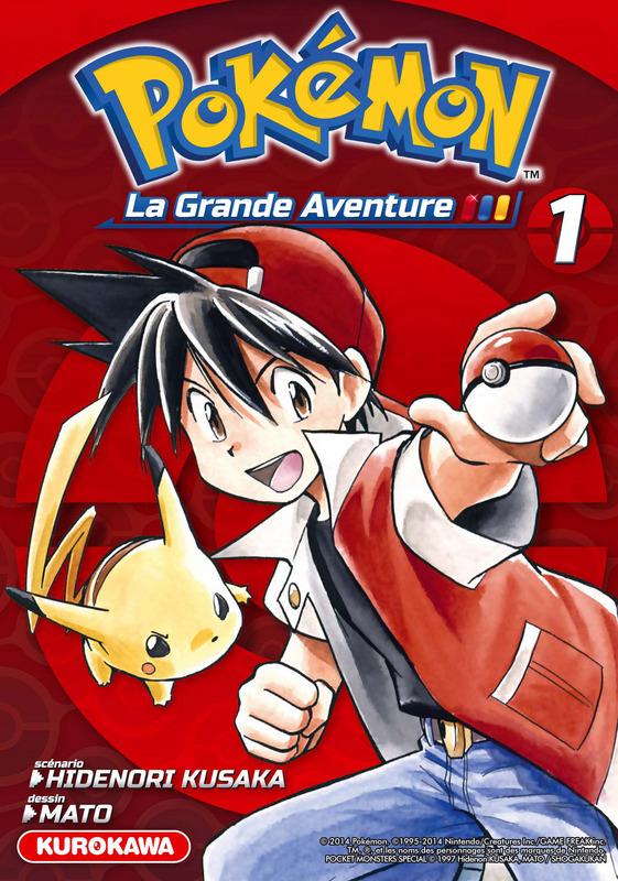 pokemon-grandeaventure1
