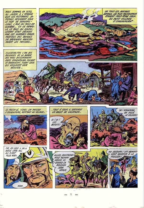 Une page des « 7 samouraïs » dans l'album des éditions du Triomphe.