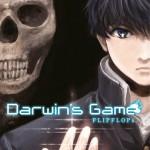 darwins-game-1