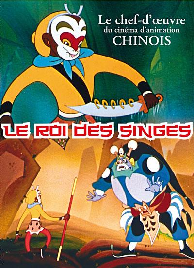 le_roi_des_singes_dvd