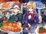 food-wars-1-2