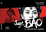 juge-bao-6