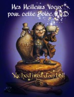 voeux Pascal MOGUEROU