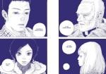 saru-protagonistes