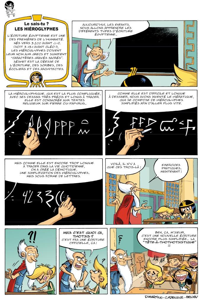 Cléo la petite pharaonne  page 14