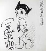 Tezuka – une dédicace d'« Astro Boy » au feutre – lot 196