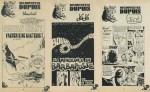 Tois « Découvertes Dupuis » : « Polo et Gustave » par Dédé (1975), « Agnan Nian » par Blanchart (1975), « Ronny Jackson » par Jean-Claude Servais (1977).