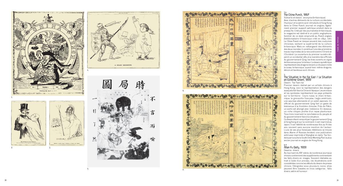 hongkong_comics-fr-1