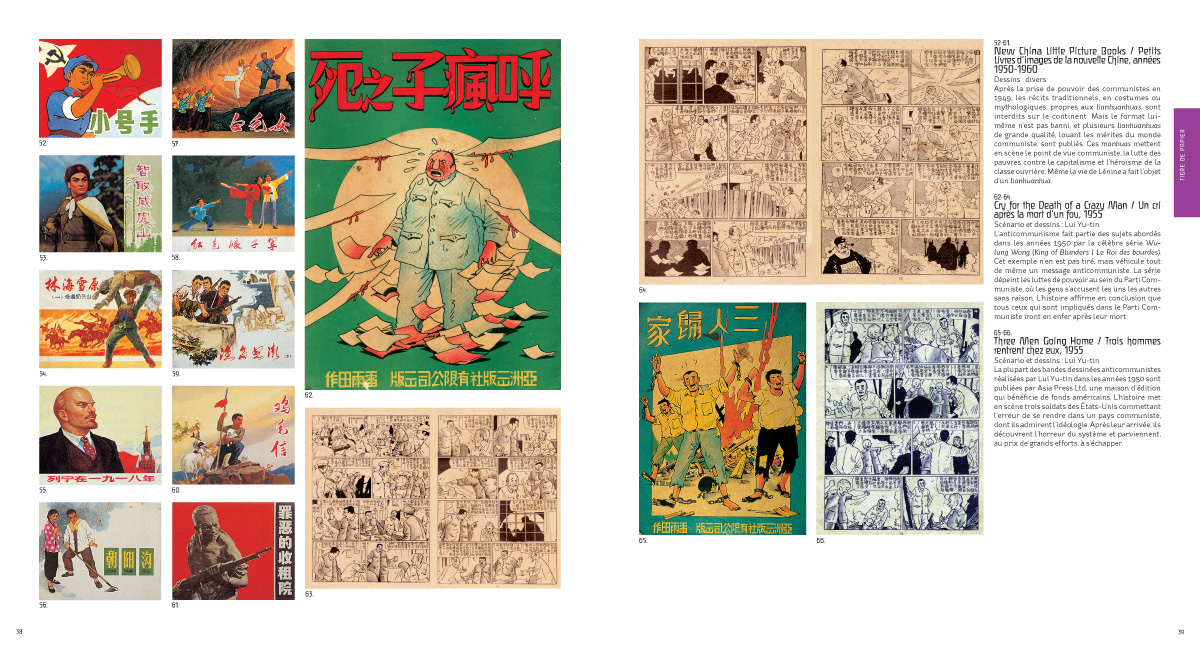 hongkong_comics-fr-2