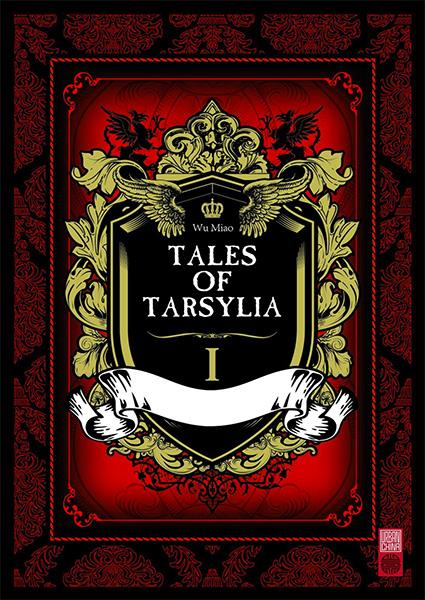 tales-of-talysia-1-urban-china