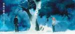 mon-etoile-secrete-arbre