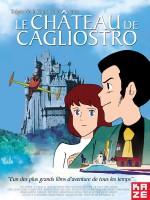 Le Château de Cagliostro (H. Miyazaki, 1979)