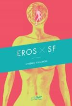 Eros_X_SF-couv