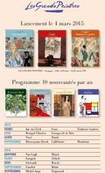 """La présentation de la collection """"Les Grands peintres"""""""
