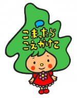 Atamaga Fukushima chan