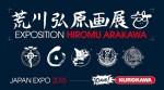 Expo_Arakawa_JE2015